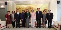 2018上海市女教授联谊会换届暨教育女性国际论坛在上外召开 - 上海外国语大学