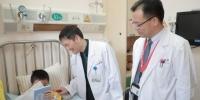 心脏按压5小时30000次的常州患儿创造了生命奇迹 - 上海女性