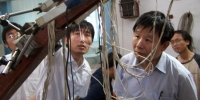 cd1utip1dptqr39_副本 - 同济大学