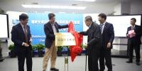 杨振宁访问指导我校光学实验室 - 华东师范大学