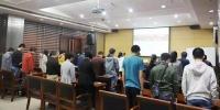 学习全教会精神 | 全校教学学院首轮集体学习实现全覆盖 - 上海财经大学