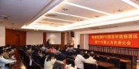 我校圆满完成杨浦区第十六届人大代表补选工作 - 上海电力学院