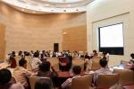机关党工委召开机关中心组学习会议 学习新修订的《中国共产党纪律处分条例》 - 东华大学