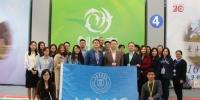 """上电学子在""""创青春""""全国大学生创业大赛中又获新突破 - 上海电力学院"""