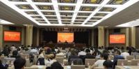 市总召开2019年度工会会员服务卡专享基本保障集中参保和上海工会困难职工帮扶工作专题培训会 - 总工会