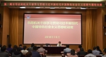 上海市司法局顺利完成局机关干部学习贯彻习近平新时代中国特色社会主义思想全员政治轮训 - 司法厅