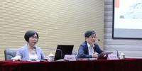 校党委中心组学习扩大会举行 - 华东师范大学