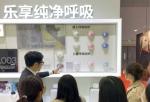 3M创新产品亮相进博会 新款儿童PM2.5防护口罩全球首发 - 上海女性