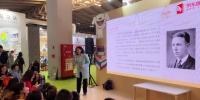 经典童书焕发新彩 《夏洛的网》亲子悦读会举行 - 上海女性