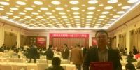 我校首次荣获上海市哲学社会科学优秀成果奖 - 上海电力学院