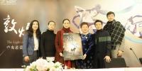 """中央芭蕾舞团带着《敦煌》""""落户""""上海 与东艺开展战略合作 - 上海女性"""