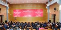 上海财经大学校友会第二届会员代表大会暨校友会二届一次理事会顺利召开 - 上海财经大学