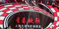 表演现场 - 上海海事大学
