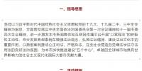 """上海评选""""以案释法""""十大发布平台暨""""媒体公益普法""""十大品牌项目 - 司法厅"""