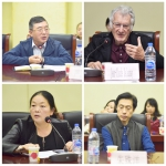 """""""马克思国际不平等交换理论与中美贸易摩擦""""工作坊在校举办 - 上海财经大学"""