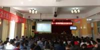 学校组织教育和中药材相关专家赴云南盐津开展定点扶贫工作 - 东华大学
