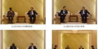 """校长蒋昌俊会见""""一带一路""""沿线多国大学代表团 - 东华大学"""