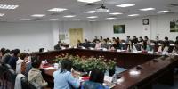 学校举办2018年度外事工作培训暨国际化工作先进个人表彰会议 - 上海财经大学