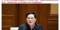 创造上海新传奇!市委务虚会上,李强对全市领导干部讲了这些话 - 司法厅