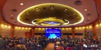 """""""纪念改革开放40周年 2018上海石油和化工安全管理高层论坛""""举行 - 安全生产监督管理局"""
