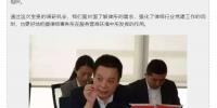"""【调研手札】如何做好律师行业发展的""""分析员""""""""传递员""""? - 司法厅"""