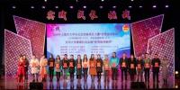 """2018年""""成长之路""""报告会举行 - 东华大学"""