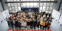 长三角高校新媒体联盟2018年年会暨青年师生训练营在我校召开 - 上海财经大学