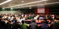 上海财经大学干部师生积极收听收看庆祝改革开放40周年大会热议改革开放成就 - 上海财经大学