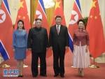 习近平同朝鲜劳动党委员长金正恩举行会谈 - News.Online.Sh.Cn