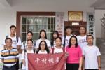 我校喜获教育部第一批高校思想政治工作精品项目 - 上海财经大学