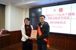 接力生命的希望工程 - 红十字会