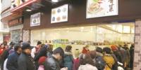 日均销售3.4万元 零拷花生酱一年可堆出3座东方明珠 - News.Online.Sh.Cn