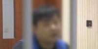 """已婚男伪造身份与女子恋爱生子,还各种""""博同情""""诈骗百余万 - News.Online.Sh.Cn"""