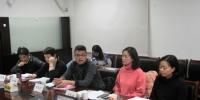 我校举行2017年研究生思想政治教育精品项目结项评审 - 上海财经大学