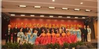 市民政局举行2019年离退休干部迎新春团拜会 - 民政局