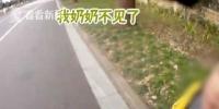 教科书式示范!4岁男童与奶奶走散后机智拦下警车 - 上海女性