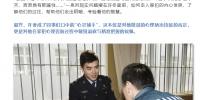 """这个帅气的警察小哥哥,凭什么成为""""上海工匠""""? - 司法厅"""