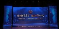 巾帼绽芳华 建功新时代——祝贺杨浦海派旗袍文化联谊会成立! - 上海女性