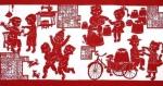 跨界·剪纸&旗袍——2019海派旗袍设计选拔大赛正式启动! - 上海女性
