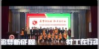 追梦新征程,社工在行动 上海启动2019年社会工作主题宣传活动 - 民政局