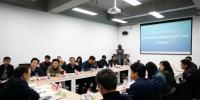 许涛书记与师生共同学习习近平总书记在学校思政课教师座谈会上的重要讲话 - 上海财经大学