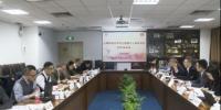 我校与校董单位中国工商银行上海市分行举行合作洽谈会 - 上海财经大学