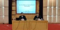 市应急局、市民防办联组学习习近平总书记考察上海重要讲话精神 - 安全生产监督管理局