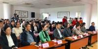 """推行女性修身打卡点 """"上海女性创新学校""""嘉定分校揭牌 - 上海女性"""