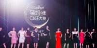 """2019中国完美孕妇节开幕 """"大大皮""""展现自我风采 - 上海女性"""
