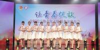 我校礼仪队助力首届长三角青年志愿服务交流大会 - 上海海事大学