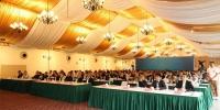 第一届绿色长三角论坛在沪成功举办 - 环保局