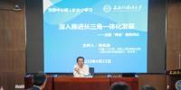 """上外党委理论学习中心组(扩大)举行2019年全国""""两会""""精神专题学习 - 上海外国语大学"""