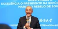 葡萄牙总统马塞洛•德•索萨到访上海外国语大学并为70周年校庆题贺词 - 上海外国语大学
