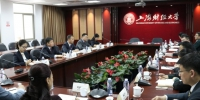 上海财经大学与新疆财经大学签署合作协议 - 上海财经大学